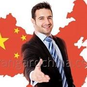 Доставка товаров и грузов из Китая фото