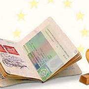 Шенген виза в Италию фото