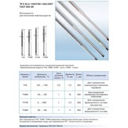 Термометры для испытаний нефтепродуктов ТН (ТН5, ТН6М, ТН7М, ТН8М), ТУ У 33.2-14307481-042:2007, ГОСТ 400-80 фото
