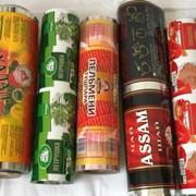 Упаковка для кондитерских изделий: печенье, пряники, халва, вафли, конфет и т.д с логотипом фото