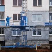 Платформа рабочая мачтовая ПЛР-20 фото