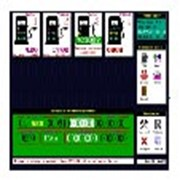 Система управления ТРК Родник-2 фото