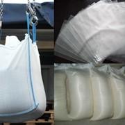 Биг-Бэги, полипропиленовые и полиэтиленовые мешки, мешкозашивочные машины фото
