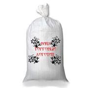 Печать на полипропиленовых мешках логотипов. фото