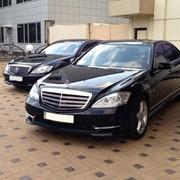 Аренда автомобилей бизнес класса Денпропетровск фото