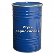 Ртуть сернокислая (Ртуть сульфат), квалификация: чда / фасовка: 0,1 фото