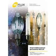 Лампы для теплиц, Досветка, Тепличные светильники. фото