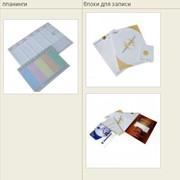 Планинги, блоки для записей, календарей. фото