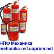Огнетушитель порошковый ВП-1(ОП-1) фото