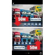 Техническое обслуживание грузовых автомобилей фото