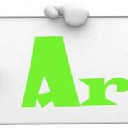 Аргон газообразный высокой чистоты ТУ 2114-005-00204760-99 (99,998%) (баллон 40 л.) фото