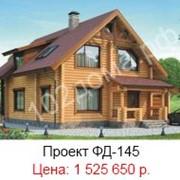 Строительство домов из оцилиндрованного бревна c финским профилем фото