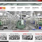 Web-сайты под ключ фото