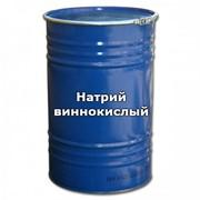 Натрий виннокислый кислый (Натрий D-гидротартрат), квалификация: ч / фасовка: 0,5 фото