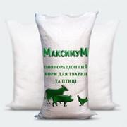 Комбикорм, корм для коров, бычков, КРС  в Одессе фото