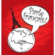 Курсы французского фото