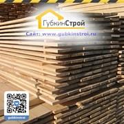 Канва ткань для вышивания белая, крашенная, п/льня фото