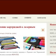 Ремонт оргтехники, принтеров, копиров, МФУ  фото