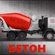 Бетон товарный марки М 400 от ТОО Производственная компания Шыгыс-Бетон фото