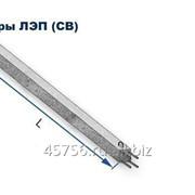 Стойка для ЛЭП СВ 110-3,5