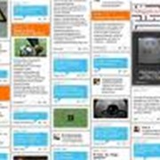 Размещение рекламных блоков в газете фото