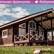 Строительная франшиза «Фабрика Домов» фото