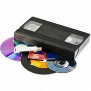 Оцифровка видеокассет, запись старых видеокассет на DVD фото