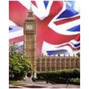 Обучение за рубежом - Великобритания фото