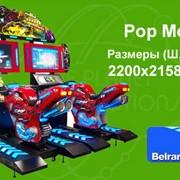 Славутич игровые автоматы казино воронежа
