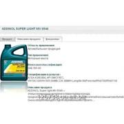Масла моторные для бензиновых двигателей ADDINOL MV0540 5W40 1L фото