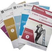 Кадровый учет и делопроизводство, кадровые услуги и документы фото