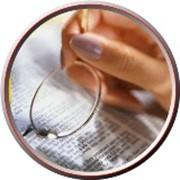 Услуги письменного и устного перевода фото