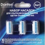 Набор 3 шт запасных насадок для ультразвуковой электрической 3D зубной щетки Donfeel HSD-005 фото