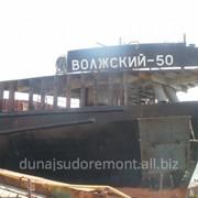 Модернизация судов фото