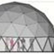 Купола геодезические 10М фото