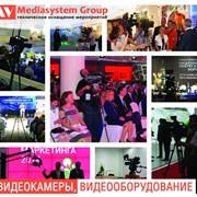 Видеокамеры, видеооборудование фото