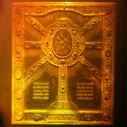 Голограмма художественная Жировичская Икона Божией Матери фото
