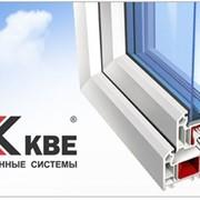 Профиль КБЕ, немецкая марка фото
