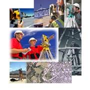Продажа и обслуживание геодезического оборудования фото