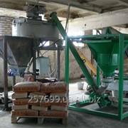 Ленточный транспортер дозатор циклического типа, смесители, Украина фото