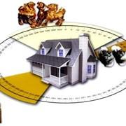 Консультация по Фэн - Шуй частного дома + земельный приусадебный участок (Фэн - Шуй анализ) + рекомендации дизайнера интерьеров – стоимостью 500 грн. фото