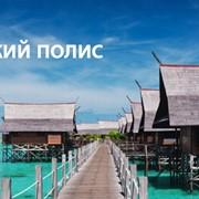 Страхование туристов (путешественников) фото