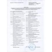 Продается ООО со строительной лицензией, ДОРОГИ фото