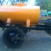 Автопрцеп цистерна для воды фото