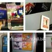 Размещение рекламы на висячих ручках в вагонах метро фото
