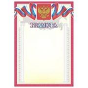 Грамота А4 символика России., , (25шт)., 00018 фото