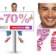 Разработка рекламных кампаний фото