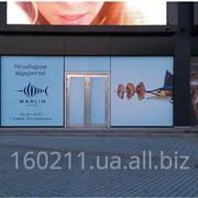 Рекламное оформление витрин фото