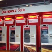 Брендирование банкоматов фото