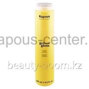Блеск-бальзам Kapous Brilliants gloss, 250 мл. фото
